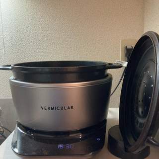 バーミキュラ(Vermicular)のvermicular バーミキュラ シルバー RP23A-SV(鍋/フライパン)