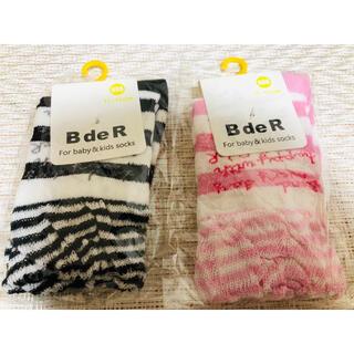 ベベ(BeBe)のBEBE 新品未使用 靴下 11〜13センチ 2点セット(靴下/タイツ)