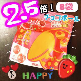 モリナガセイカ(森永製菓)の大玉チョコボール<苺ショコラ>8袋 通常の2.5倍サイズ!つぶつぶ苺チョコ(菓子/デザート)