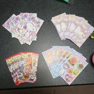 アンパンマン(アンパンマン)のポチ袋 10枚 ランダム(カード/レター/ラッピング)