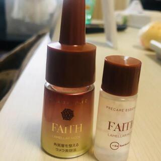 フェース ラメラモード プレケアエッセンス C  faith(美容液)