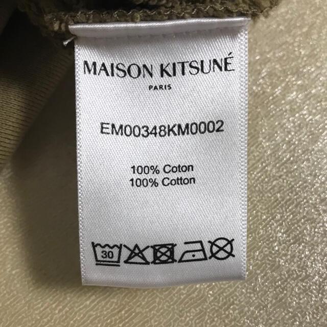 MAISON KITSUNE'(メゾンキツネ)のメゾンキツネ スウェット L メンズのトップス(スウェット)の商品写真