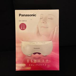 パナソニック(Panasonic)のパナソニック 目もとエステ ビューティタイプ ピンク調 EH-SW53-P(フェイスケア/美顔器)