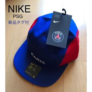 ナイキ(NIKE)の新品タグ付☆NIKE ナイキ PSG パリサンジェルマンAW84 帽子 キャップ(キャップ)