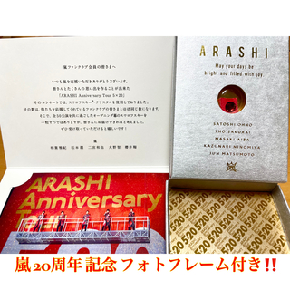 アラシ(嵐)の嵐 FC限定 記念 スワロフスキー フォトフレーム 5×20 コンサート グッズ(アイドルグッズ)