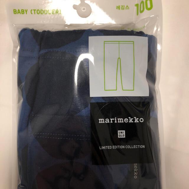 marimekko(マリメッコ)のマリメッコユニクロ  レギンス100 キッズ/ベビー/マタニティのキッズ服女の子用(90cm~)(パンツ/スパッツ)の商品写真