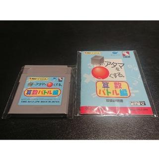 ゲームボーイ(ゲームボーイ)のゲームボーイ 合格ボーイ 算数バトル編 説明書付(携帯用ゲームソフト)