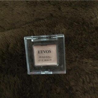 ETVOS - エトヴォスミネラルアイバーム