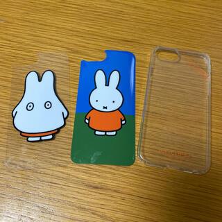 スタディオクリップ(STUDIO CLIP)のミッフィー iPhoneケース iPhone8(iPhoneケース)