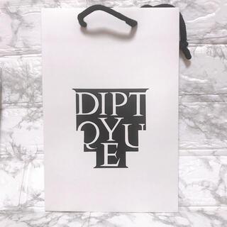 ディプティック(diptyque)のディプティック 紙袋(ショップ袋)