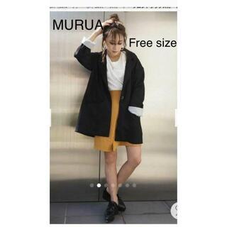ムルーア(MURUA)の新品タグ付き☆定価6300円 MURUA フロントラップスカート(ミニスカート)