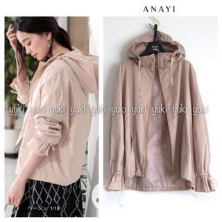 ANAYI - ANAYI シャンブレータフタフードジャケット