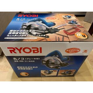 リョービ(RYOBI)のRYOBI 電動丸ノコ(工具/メンテナンス)
