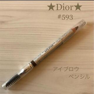クリスチャンディオール(Christian Dior)の★Dior★ディオール アイブロウ スルシィル プードル #593 ブラウン(アイブロウペンシル)