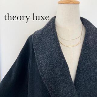 セオリーリュクス(Theory luxe)の★セオリー リュクス★カシミア入りリバーシブルコート ガウン(その他)