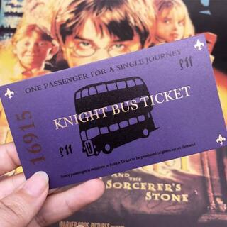Harry Potter Knight bus ticket ナイトバスチケット