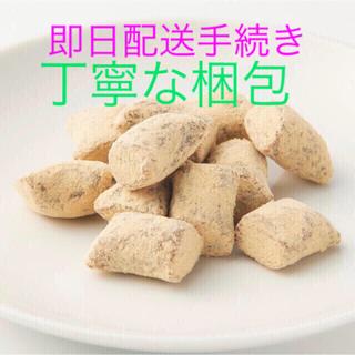 ムジルシリョウヒン(MUJI (無印良品))のきなこ玉 きなこ 5袋 1つ売り300円 2つ売り400円 お菓子(菓子/デザート)