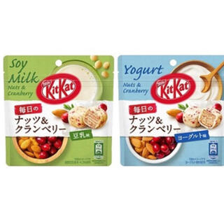 ネスレ(Nestle)のキットカット 毎日のナッツ&クランベリー ヨーグルト味パウチ & 豆乳味パウチ(菓子/デザート)