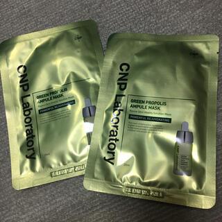 チャアンドパク(CNP)のCNP グリーンプロポリス APマスク(パック/フェイスマスク)