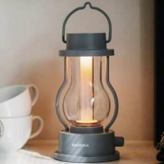 BALMUDA - 限定色 グレー バルミューダ ランタン BALMUDA lantern