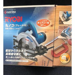 リョービ(RYOBI)のRYOBI 丸ノコ(工具/メンテナンス)