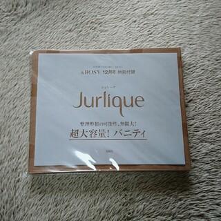 ジュリーク(Jurlique)のアンドロージー 12月号 付録 ジュリーク 超大容量!バニティ(ポーチ)