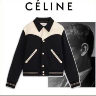 セリーヌ(celine)のceline テディジャケット 48(スタジャン)