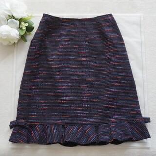 ルネ(René)の極美品♡ルネ♡ツイードスカート(ひざ丈スカート)