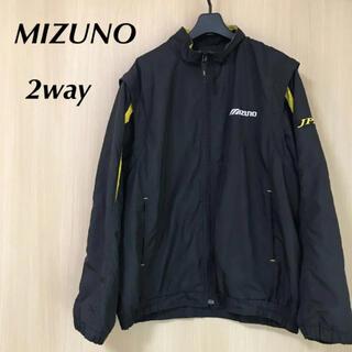 ミズノ(MIZUNO)のMIZUNO ミズノ  メンズ L ナイロンジャケット 2way ベスト ウェア(ナイロンジャケット)