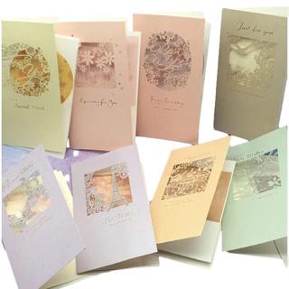 メッセージカード4枚組 クリスマスに ピンク、紫、イエロー、オレンジ(カード/レター/ラッピング)