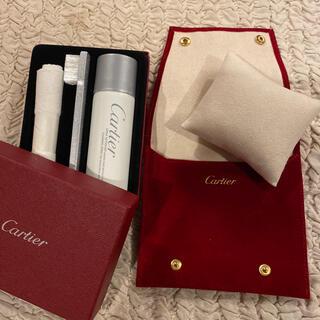 カルティエ(Cartier)のCartier カルティエ 携帯用時計ポーチ お手入れキット 非売品 未使用新品(ポーチ)