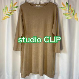 スタディオクリップ(STUDIO CLIP)のstudio CLIPトップススリット長袖チュニックワンピース(チュニック)