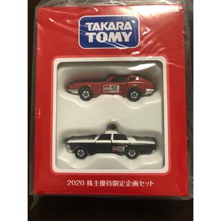 タカラトミー(Takara Tomy)の999円 未開封 トミカ50周年 2020 株主優待限定企画セット(ミニカー)