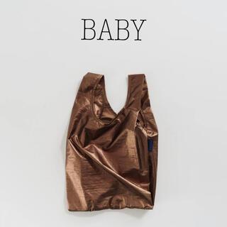 アパルトモンドゥーズィエムクラス(L'Appartement DEUXIEME CLASSE)のBAGGU 【メタリックコッパー】BABY ベビー baby 新品 匿名配送 (エコバッグ)