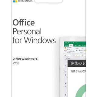 マイクロソフト(Microsoft)のマイクロソフト オフィス Microsoft Office 2019(その他)