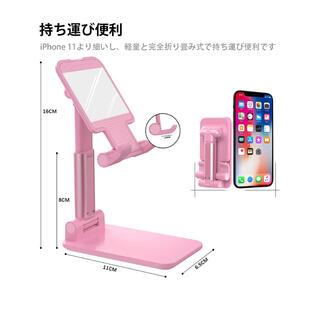 スタンド ピンク スマホ&タブレット(PC周辺機器)