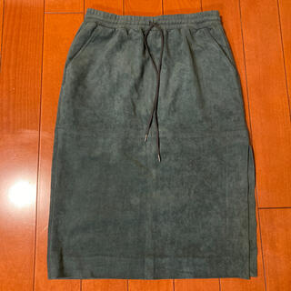 ビーシービージーマックスアズリア(BCBGMAXAZRIA)のBCBG MAXAZRIAのスカート(ひざ丈スカート)