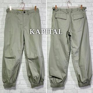 キャピタル(KAPITAL)のKAPITAL キャピタル 裾リブ ワークパンツ 立体裁断(ワークパンツ/カーゴパンツ)
