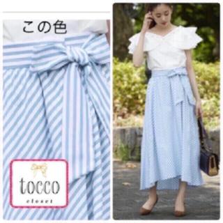 トッコ(tocco)の大人気完売 新品 🌸tocco ストライプ マキシスカート フィッシュテール(ロングスカート)