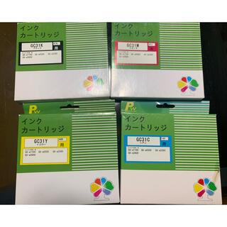 RICOH - RICOH 互換インク 4色セット GXシリーズ
