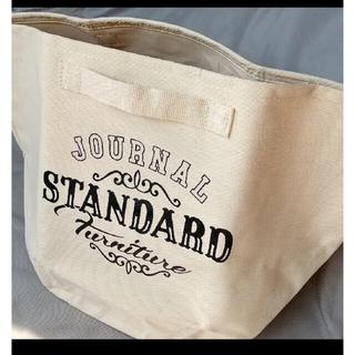 ジャーナルスタンダード(JOURNAL STANDARD)のJOURNAL STANDARD FURNITURE バケツ型収納ケース(ケース/ボックス)