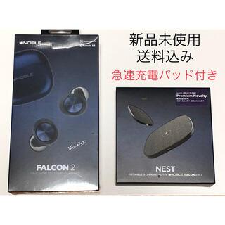 ノーブル(Noble)のFALCON2 完全ワイヤレスイヤホン ブラック 新品 Noble Audio(ヘッドフォン/イヤフォン)