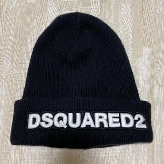 ディースクエアード(DSQUARED2)のdsquared2 ビーニー ニット帽(ニット帽/ビーニー)