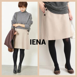 IENA - IENA ボタンミニスカート