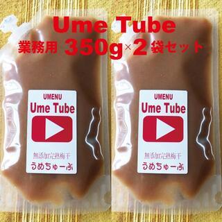 練り梅 徳用700g(業務用350g2袋)(漬物)