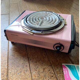 トウシバ(東芝)の未使用品 電熱 電気調理器具 コンロ 電気コンロ 昭和レトロ(調理機器)