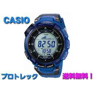 カシオ(CASIO)の★カシオ プロトレック メンズ デジタル腕時計 防水 スポーツ CASIO ★ (腕時計(デジタル))