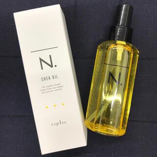 NAPUR - ナプラ N. シアオイル 150ml