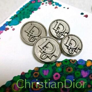 クリスチャンディオール(Christian Dior)のChristianDiorボタン(各種パーツ)