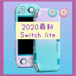 可愛い♡人気カラー♡♡ Switch lite カバー スイッチライトケース(その他)